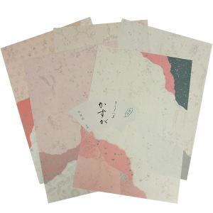 特選 料紙 きりつぎ かすが 半懐紙10枚 書道用品 加工紙|kaiseidou