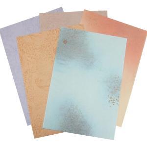 新 平安料紙 半懐紙50枚 書道用品 加工紙|kaiseidou