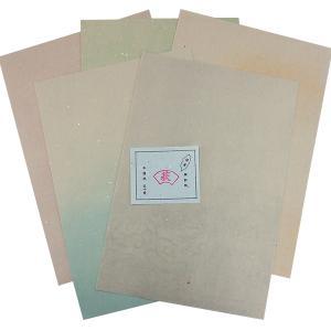 特選 料紙 萩 半懐紙50枚 書道用品 加工紙|kaiseidou