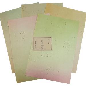 特選 料紙 清少納言 半懐紙50枚 書道用品 加工紙|kaiseidou