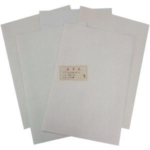 具引き料紙 あずみ 半懐紙50枚 書道用品 加工紙|kaiseidou