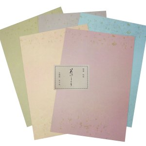 特選 料紙 花げしょう 半懐紙50枚 書道用品 加工紙|kaiseidou