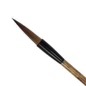 書道筆 漢字用太筆 『悠心』 10mm×45mm 兼毫筆 魁盛堂筆 毛筆 習字 書道用品|kaiseidou
