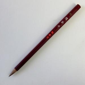 特製 隈取 中 7×20mm 水墨画用筆 kaiseidou