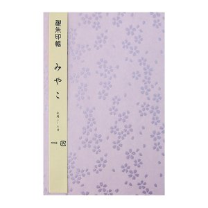 御朱印帳 みやこ 紫|kaiseidou