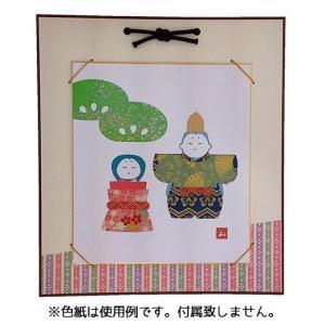 大色紙掛け 弥生 書道用品 色紙 展示 ひな祭り|kaiseidou
