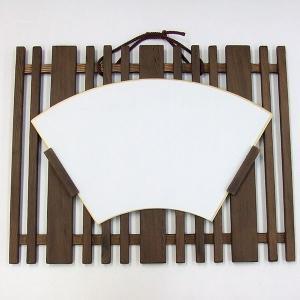 色紙掛 扇面型 格子 焼杉|kaiseidou
