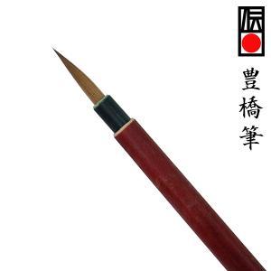 小筆 『豊橋筆15 - メス いたち毛 細筆小』 3.0mm×1.7cm|kaiseidou