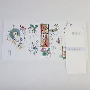 絵手紙箋 越前画仙紙15枚綴り 封筒付き kaiseidou