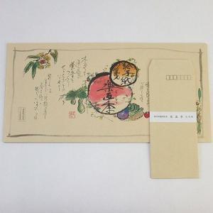 絵手紙箋 黄料四尺単宣15枚綴り 封筒付き kaiseidou