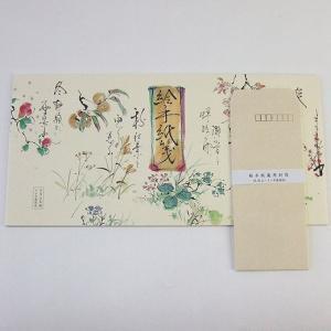 絵手紙箋 天目山未晒15枚綴り 封筒付き kaiseidou