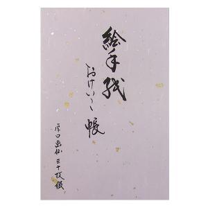 絵手紙おけいこ帳 厚口画仙30枚綴り|kaiseidou