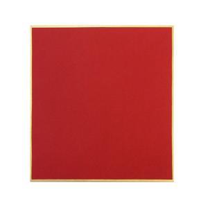 寸松庵色紙 赤 10枚|kaiseidou