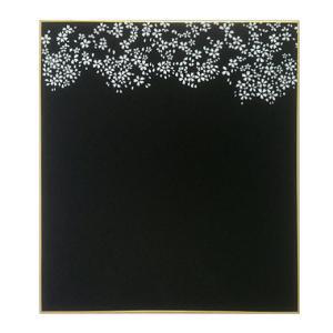 大色紙 ちはる(桜柄)黒 10枚セット|kaiseidou