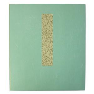 たとう紙 大色紙 新雲竜 台入 「多当 色紙包み 色紙入れ」|kaiseidou