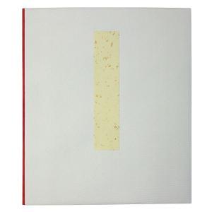 たとう紙 大色紙 壇紙(DX) 台入 「多当 色紙包み 色紙入れ」|kaiseidou