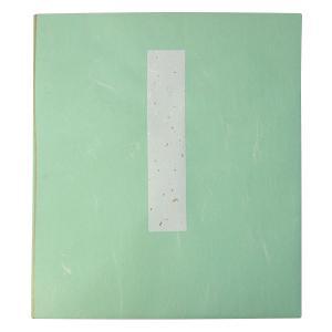 たとう紙 大色紙 雲竜 台入 「多当 色紙包み 色紙入れ」|kaiseidou