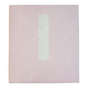 たとう紙 大色紙 さくら 台紙入 「多当 色紙包み 色紙入れ」|kaiseidou