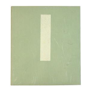 たとう紙 大色紙 蓬 台紙入 「多当 色紙包み 色紙入れ」|kaiseidou