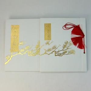 結婚式用 披露宴用 芳名録 祝電帳 セット 化粧箱入り 和風 ゲストブック 芳名帳 ウェディング|kaiseidou