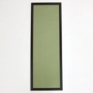 八ッ切(半切1/4)用額 ダークブラウン 緑|kaiseidou