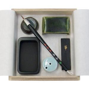 大人の書道セット かっこいい Sサイズの書道セット 7点 墨 墨床 硯 小筆 水滴 筆置き 桐箱|kaiseidou