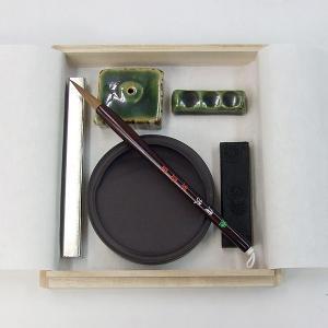 大人の書道セット Sサイズの書道セット かっこいい麻子坑円線硯 7点 墨 硯 小筆 水滴 筆置き 文鎮 桐箱|kaiseidou