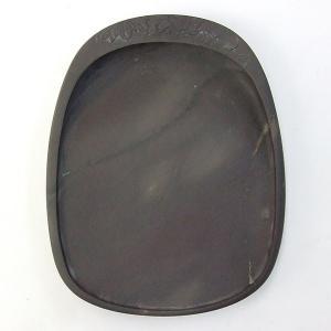 端渓 坑仔岩 彫葉硯 5吋 硯石 書道用品|kaiseidou