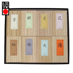 『鈴鹿墨』 色の墨 雪月風花 全8色 固形墨 書道用品|kaiseidou