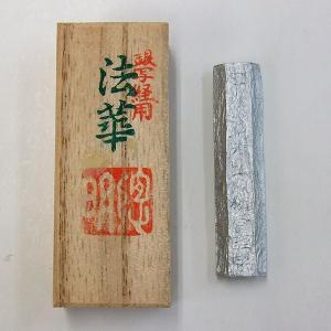 銀写経用 法華 固形墨 書道用品 kaiseidou