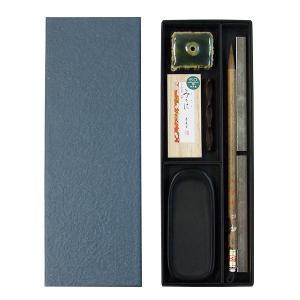 細字用 大人の書道セット 豊1 7点 携帯にも最適 送料無料|kaiseidou