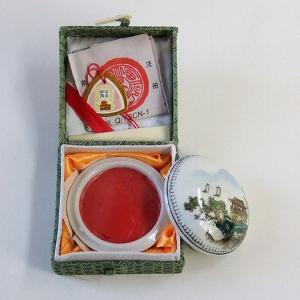 印泥 西冷印社 箭鏃一両 「朱肉 落款 篆刻」|kaiseidou