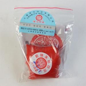 印泥 西冷印社 箭鏃二両装袋入り|kaiseidou