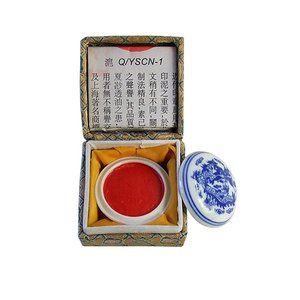 印泥 西冷印社 光明6g(1/5両)|kaiseidou