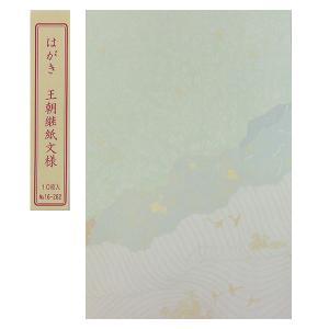 王朝継紙文様 はがき 10枚入 No.16-262|kaiseidou