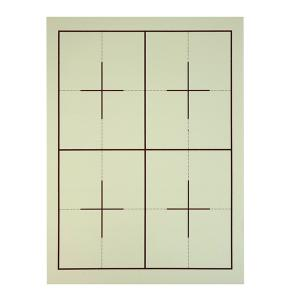 書道用 下敷き 樹脂罫入りベージュ 4文字6文字 名枠なし 半紙 美の判 278×380mm|kaiseidou