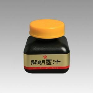 『開明』 開明墨汁 70ml 墨池型|kaiseidou