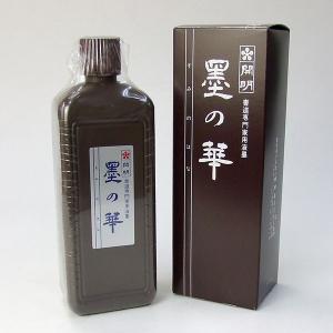 筆運びが軽く、乾きが早く、優雅な墨色が得られます。 和画仙・唐紙との相性がよく、漢字・かなの制作に適...