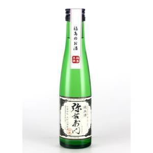 大和川 純米酒 弥右衛門 180ml|kaiseiya