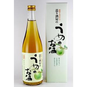 栄川 造り酒屋のうめのお酒 箱入 720ml|kaiseiya