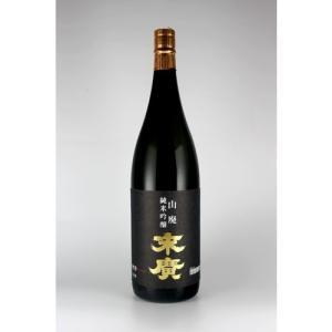 末廣 山廃 純米吟醸 1.8L|kaiseiya