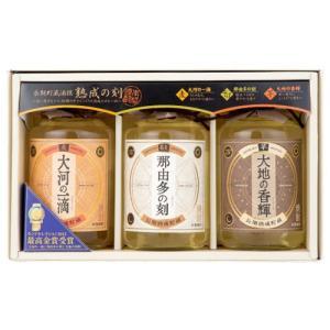 雲海酒造 熟成の刻 720ml×3本セット kaiseiya