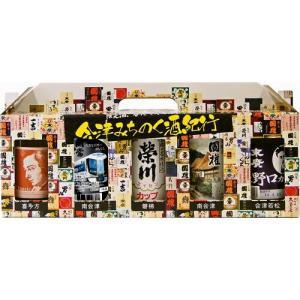 日本酒 飲み比べセット 会津みちのく酒紀行 ワンカップセット 180ml×5本|kaiseiya|02