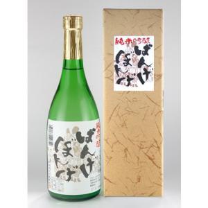 豊国酒造 純米吟醸 ばんげぼんげ 720ml kaiseiya
