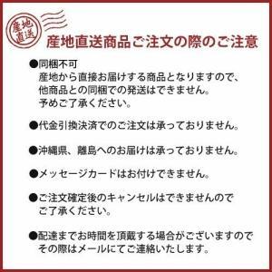 角屋そうすけ うつくしまえごま豚 生肉ギフト 産地直送 もも肉400g バラ肉400g kaiseiya 02