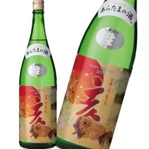 南郷 特別純米しぼりたて 干支ラベル「亥」1.8L|kaiseiya