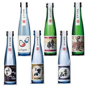 日本酒 飲み比べセット ふくしま美酒めぐり 桐箱6本入セット 180ml×6本 0055162|kaiseiya|05