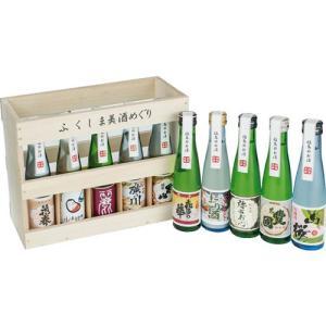 父の日 プレゼント 日本酒 飲み比べセット ふくしま美酒めぐり 桐箱10本入セット 180ml×10本 0055163 kaiseiya 05