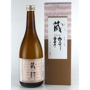 小原酒造 特別純米 アマデウス 蔵粋 720ml|kaiseiya
