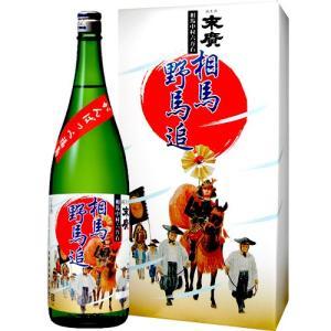 末廣 純米 相馬野馬追 1.8L×2本詰|kaiseiya